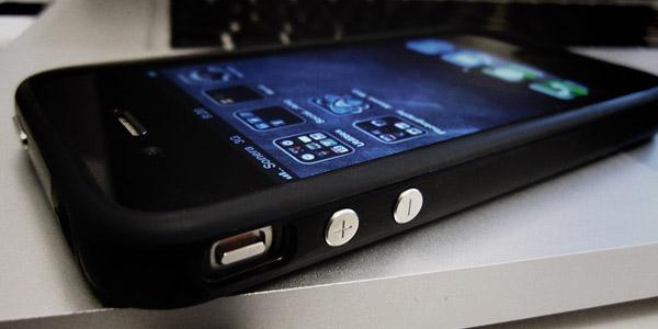iPhone 4 -suojakuoret